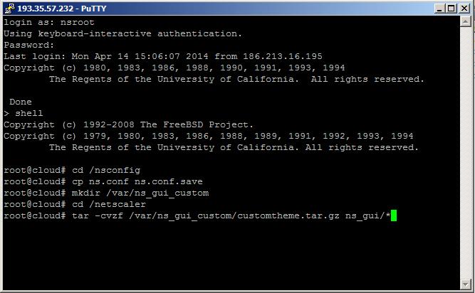 Netscaler Gateway and StoreFront Customization 04
